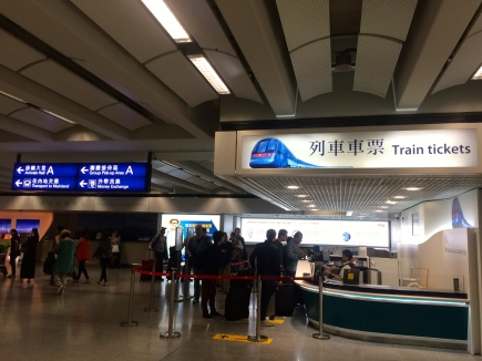 The first thing you see after passing customs is a ticket office for the Airport Express