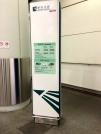 Hong Kong Airport Express Operating Hours Sign