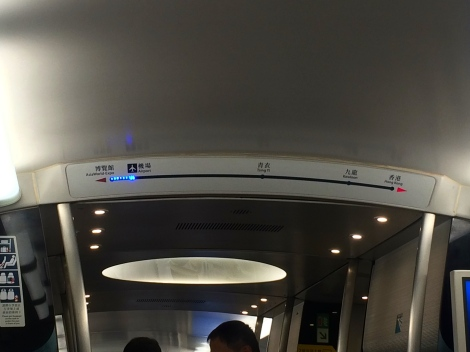 Hong Kong Airport Express Progress Display